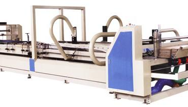 SIAFG-C Automatic Folder Gluer Machine