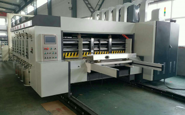 SIYKM-150l Lead edge feeder flexo printer slotter rotary die cutter machine